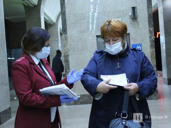 200 пассажиров нижегородского метро получили бесплатные маски - фото 16