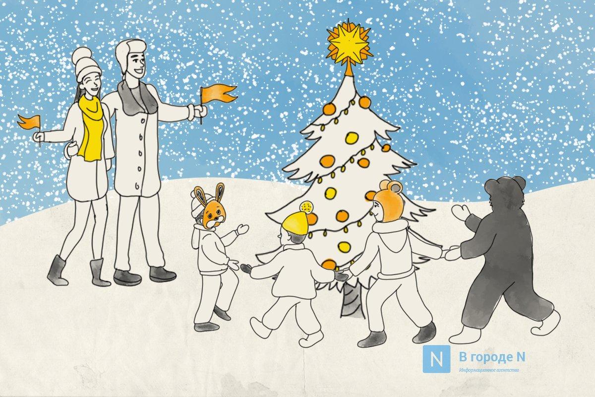 В ожидании праздника: спектр новогодних событий 21 и 22 декабря - фото 1