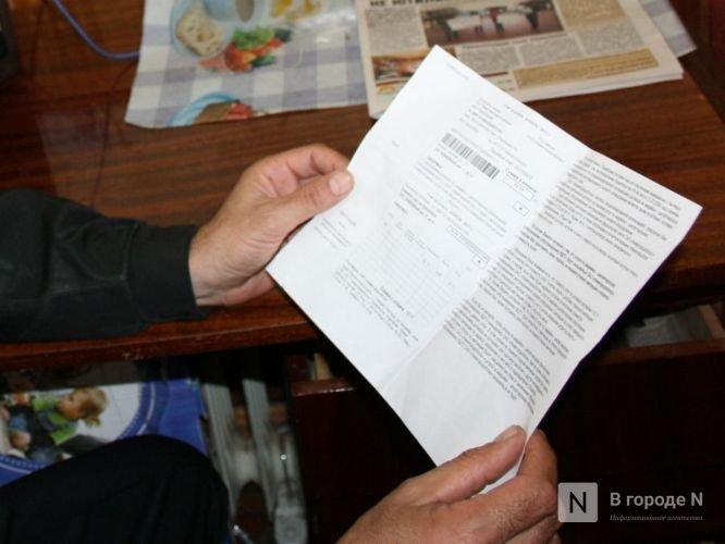 «Это полная чушь»: глава РСТ Юлия Алешина опровергла информацию о росте тарифов в 14% в Нижегородской области - фото 1