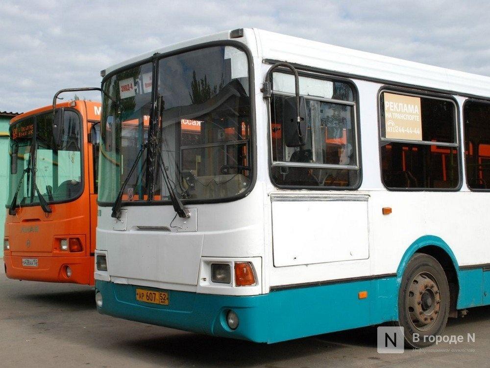 Нижегородские транспортные предприятия, пострадавшие от пандемии, получат 40 млн рублей - фото 1