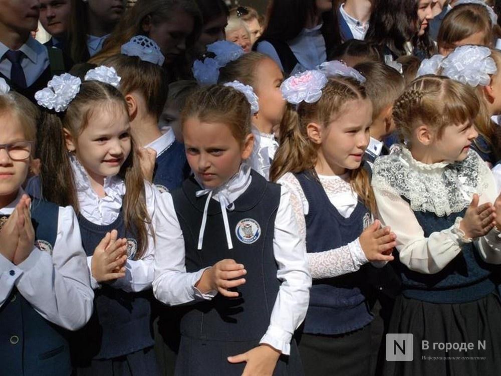 Никитин прокомментировал слухи о продолжении дистанционного обучения в школах - фото 1
