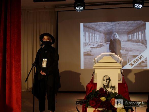 Церемония прощания с Ириной Славиной началась в Нижнем Новгороде (фото) - фото 3
