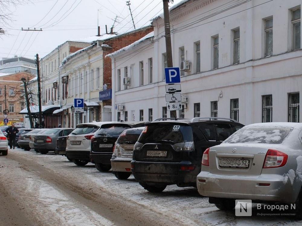 Парковку на улице Алексеевской ограничат на две недели - фото 1