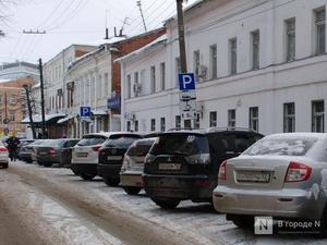 Запрет на парковку вводится на улице Алексеевской до 25 декабря