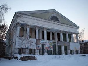 Собственник может лишиться здания кинотеатра «Родина» в Дзержинске