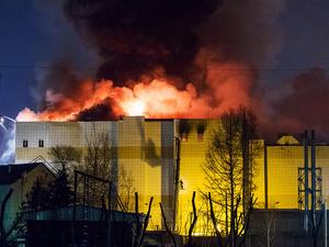 Пожар в торговом центре Кемерова унес жизни 53 человек