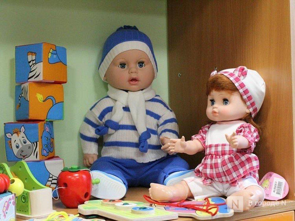 Почти 2000 детей получат места в нижегородских яслях в 2019 году - фото 1