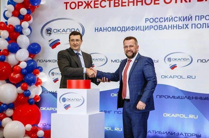 Дмитрий Огородцев: любой способен прийти в бизнес, даже если ему придется ограничить себя во многом - фото 7
