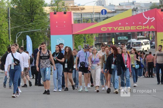 Молодость, дружба, творчество: как прошло открытие «Студенческой весны» в Нижнем Новгороде - фото 88