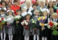 Воспитанникам Дзержинской коррекционной школы-интерната подарили подарки к началу учебного года