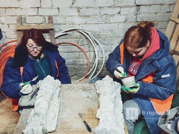 Реконструкция парка «Швейцария» в Нижнем Новгороде выполнена на 40% - фото 3