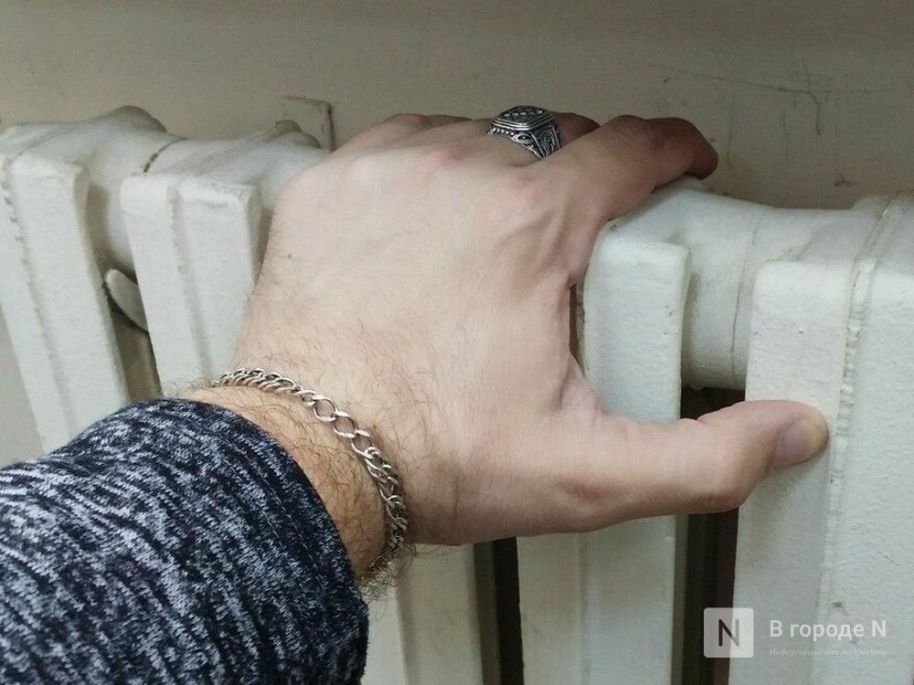 Нижегородцы более 3,5 тысячи раз пожаловались на отсутствие тепла в домах - фото 1