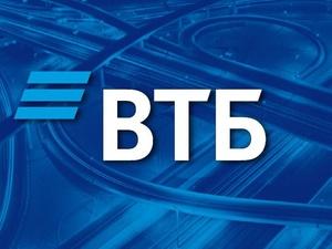 ВТБ удвоит число банкоматов с бесконтактной технологией