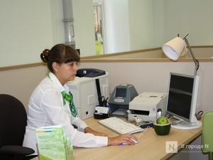 Нижегородские отделения Сбербанка возобновили работу