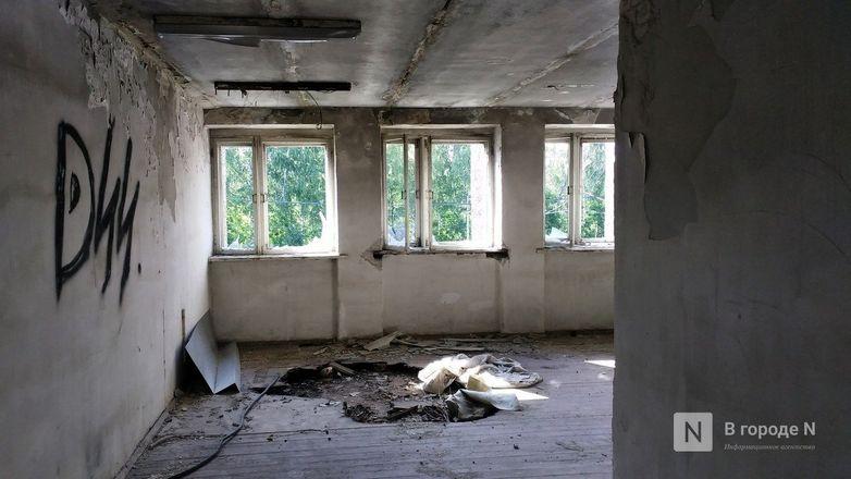 Нижегородский ипподром отдали мебельной компании - фото 15