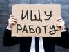 Три тысячи новых рабочих мест будет создано в Нижегородской области