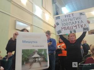 Мэр Нижнего Новгорода не поменяет своего решения по поводу «Мишутки»