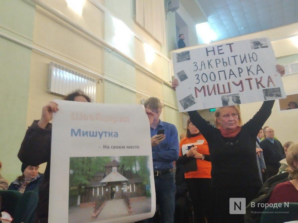 Мэр Нижнего Новгорода не поменяет своего решения по поводу «Мишутки» - фото 1