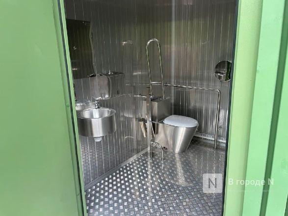 Антивандальные туалеты установят в парке «Швейцария» - фото 2