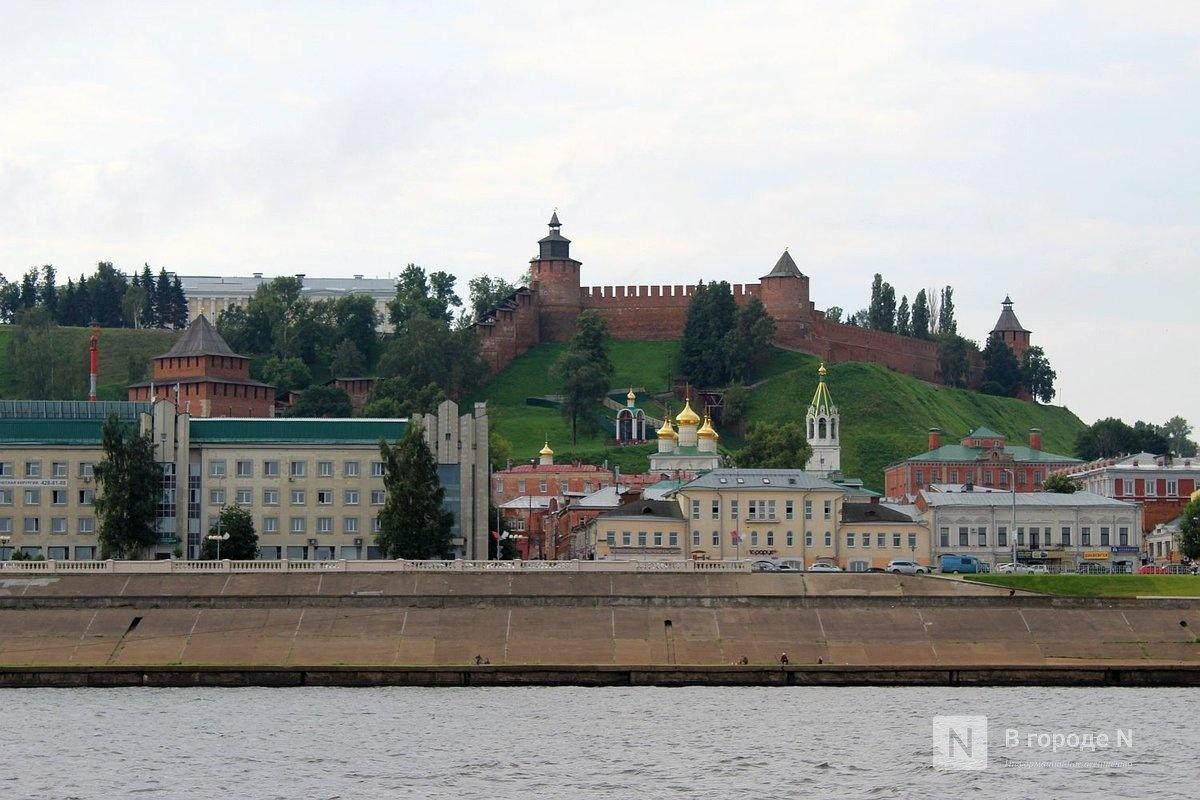 Нижний Новгород признан самым безопасным городом России - фото 1
