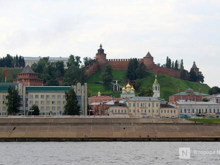 Нижний Новгород признан самым безопасным городом России