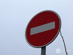 Улицу Лоскутова перекроют на три дня в Нижнем Новгороде