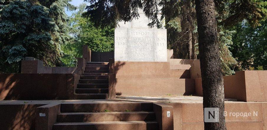Работы в сквере имени 1905 года завершат к 3 августа - фото 2