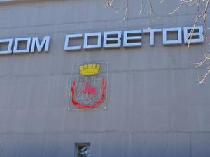 Совет органов территориального общественного самоуправления будет создан в Нижнем Новгороде