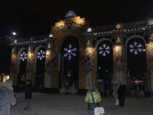 В парке «Швейцария» в новогоднюю ночь пройдет дискотека под открытым небом