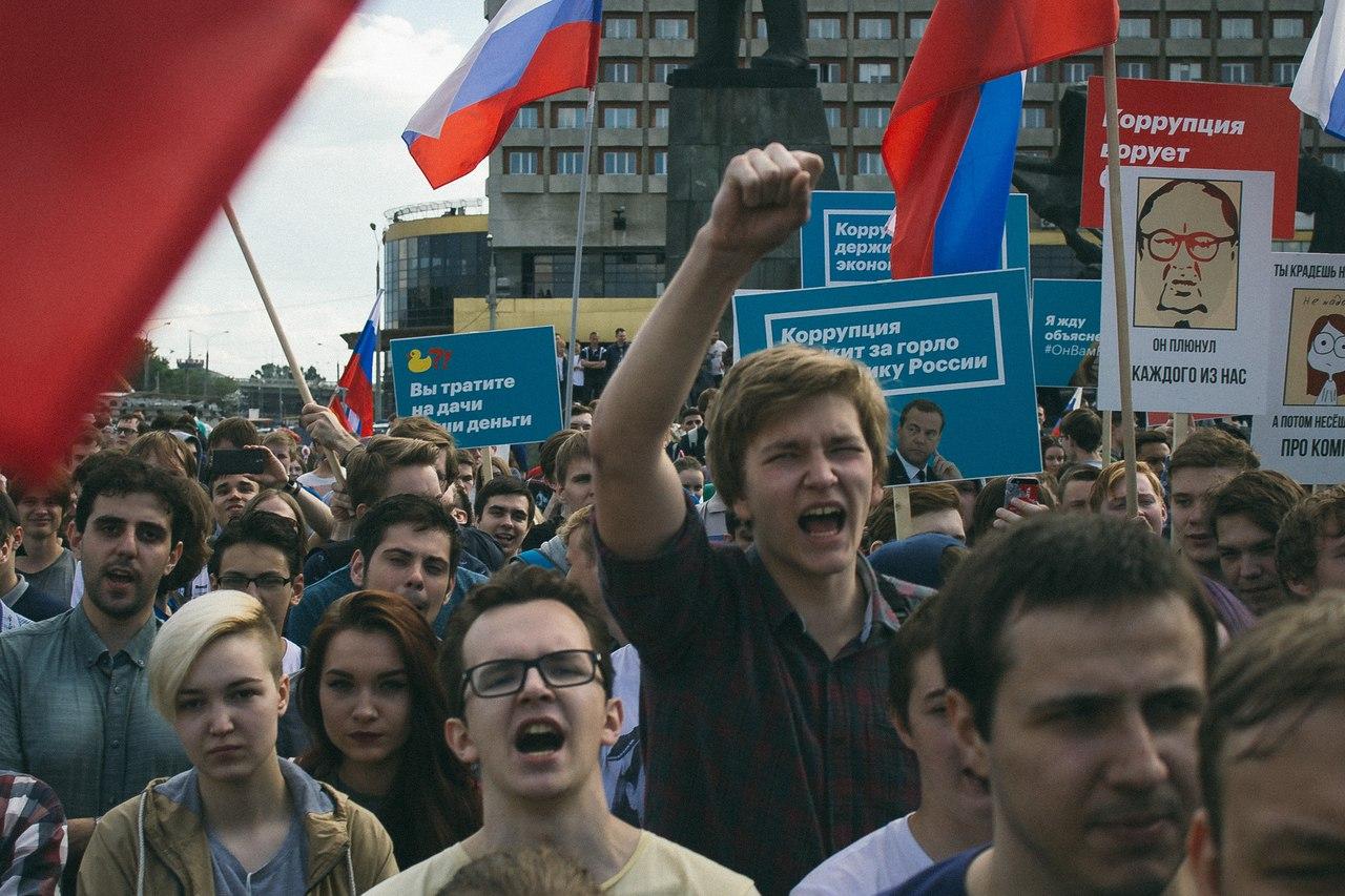 Вгородах РФ начались акции приверженцев Навального