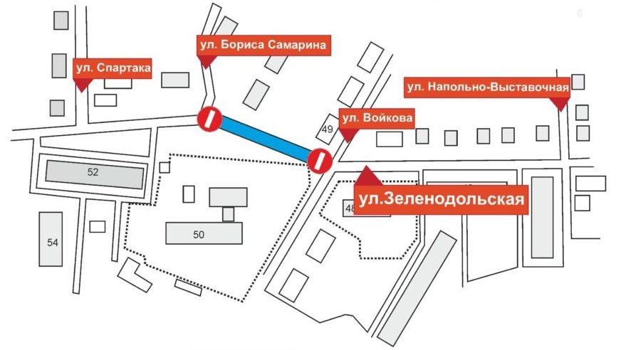 На улице Зеленодольской закроют движение из-за ремонта канализации - фото 1