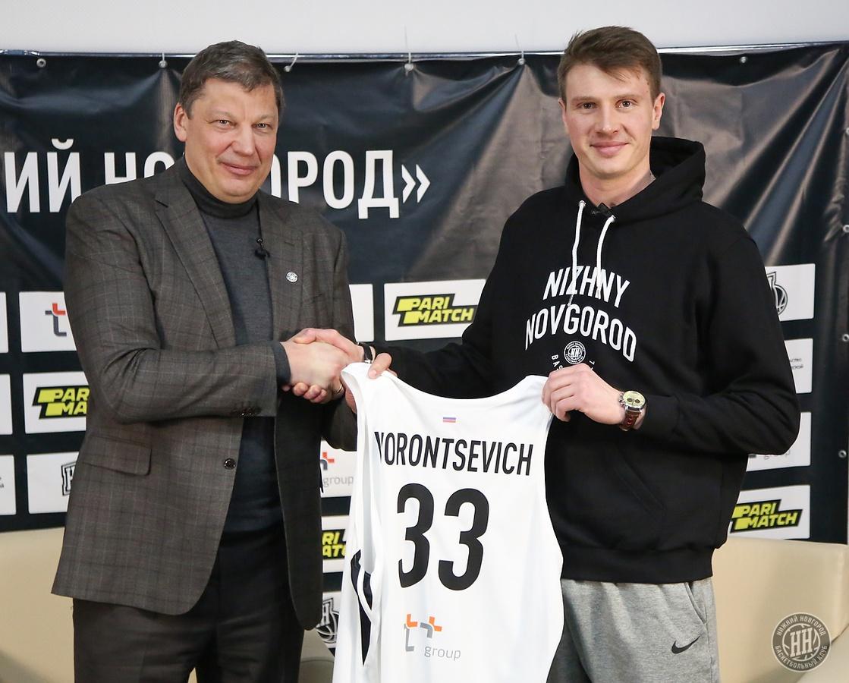 Капитан сборной России Андрей Воронцевич стал игроком БК «Нижний Новгород» - фото 1