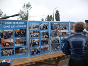Празднование Дня ВДВ пройдет в нижегородском Парке Победы
