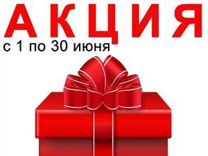 «ФотоМир» дарит подарки на сумму до 30% от стоимости покупки