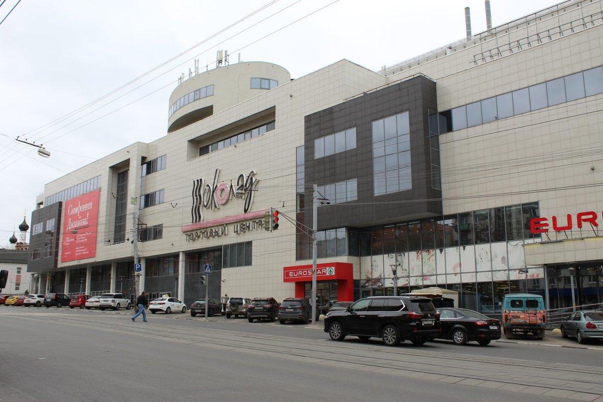 Нижегородский ТРЦ «Шоколад» выставили на продажу