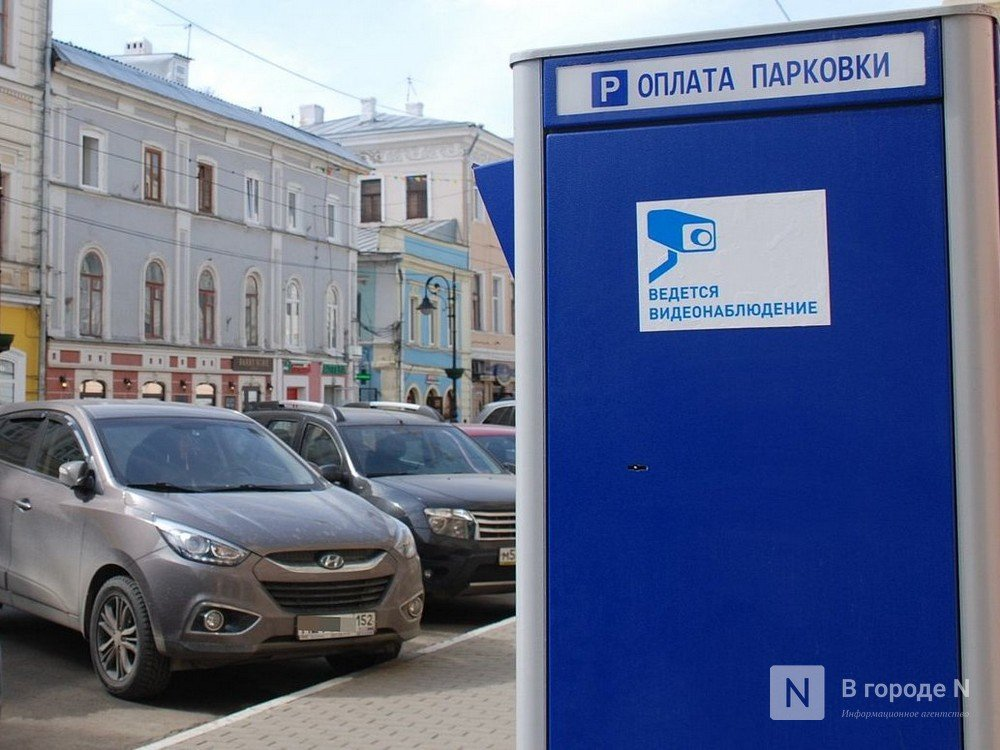 Единое платное парковочное пространство запустят в Нижнем Новгороде уже в 2020 году - фото 1