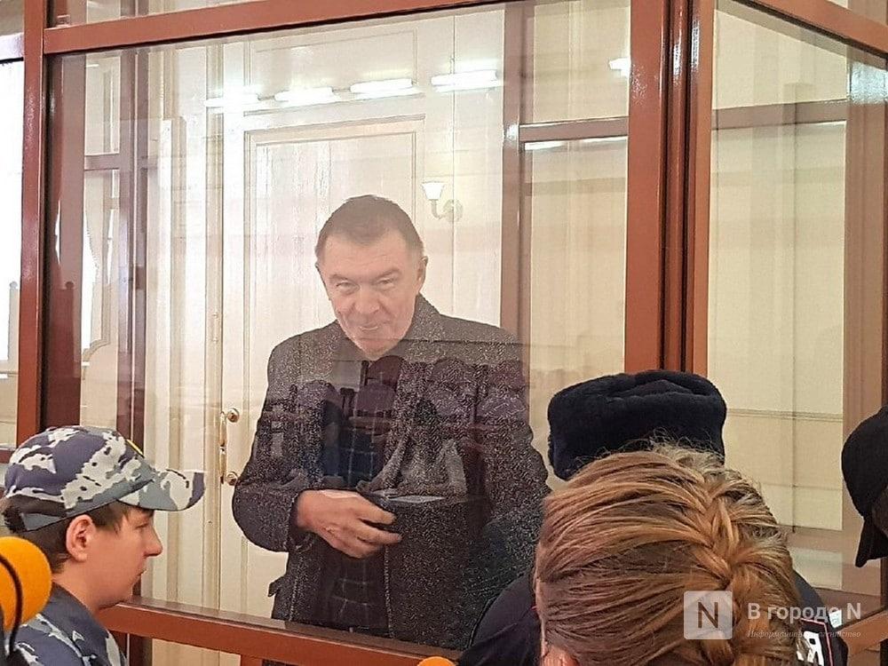 Нижегородская область: самые громкие уголовные дела и приговоры 2020 года - фото 2
