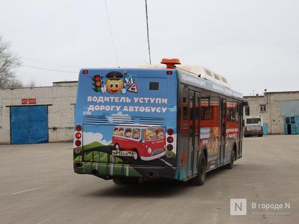 Восемь автобусов с правилами дорожного движения на бортах вышли на нижегородские маршруты - фото 17