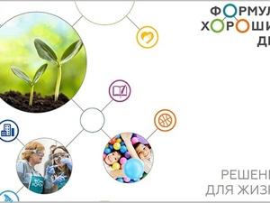 НГТУ в числе победителей конкурса социально значимых проектов