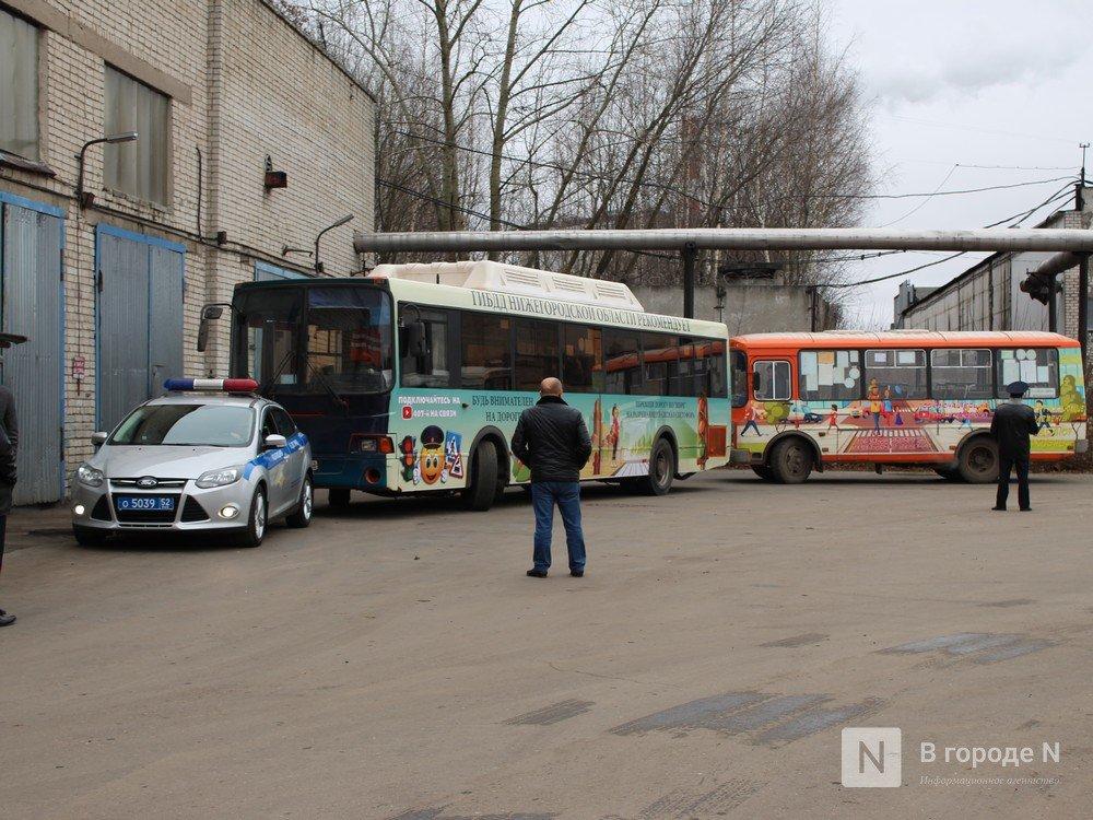 Восемь автобусов с правилами дорожного движения на бортах вышли на нижегородские маршруты - фото 2