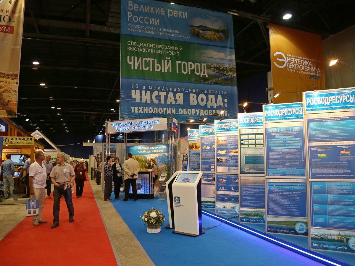 Форум «Великие реки» соберет участников из семи стран - фото 1