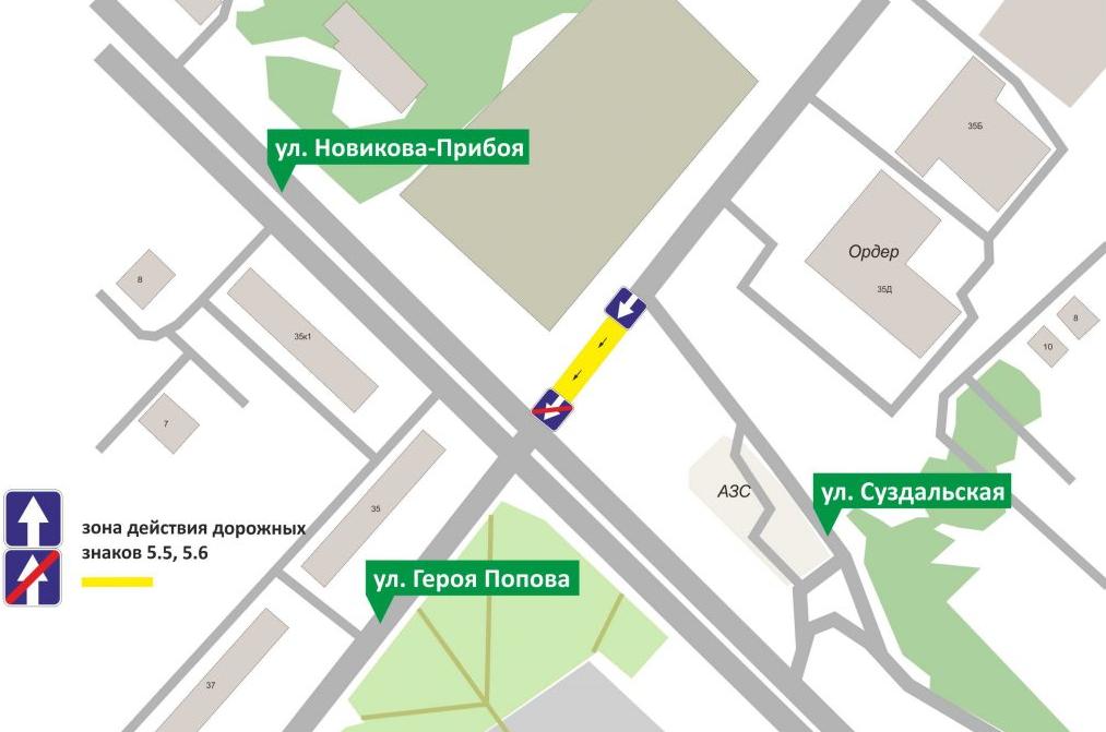 Введение одностороннего движения на улице героя Попова переносится на январь - фото 1