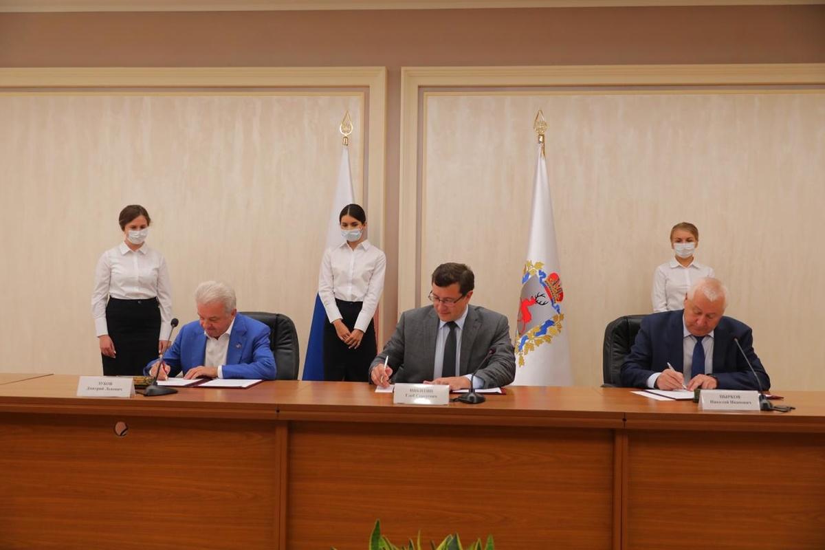 Центросоюз РФ поможет в развитии потребительской кооперации Нижегородской области - фото 1