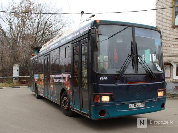 Восемь автобусов с правилами дорожного движения на бортах вышли на нижегородские маршруты - фото 7