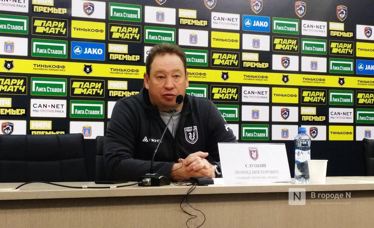 Слуцкий назвал фантастическим стадион в Нижнем Новгороде