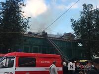 Пожар в Литературном музее