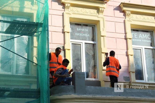 Работы по благоустройству завершаются на Большой Покровской - фото 28