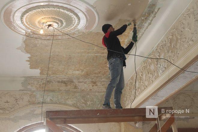 Реставрация Дворца творчества в Нижнем Новгороде выполнена на 10% - фото 7