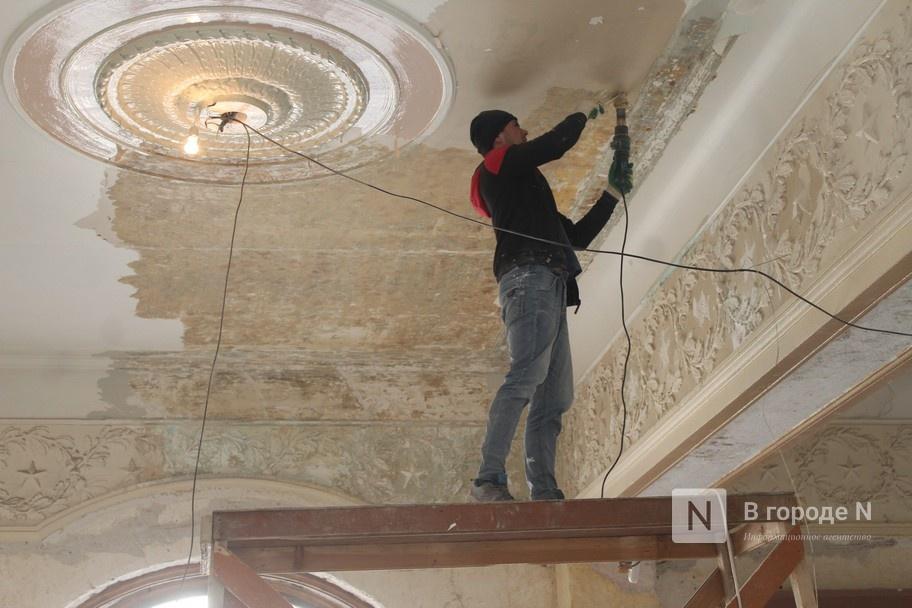 Реставрация Дворца творчества в Нижнем Новгороде выполнена на 10% - фото 1