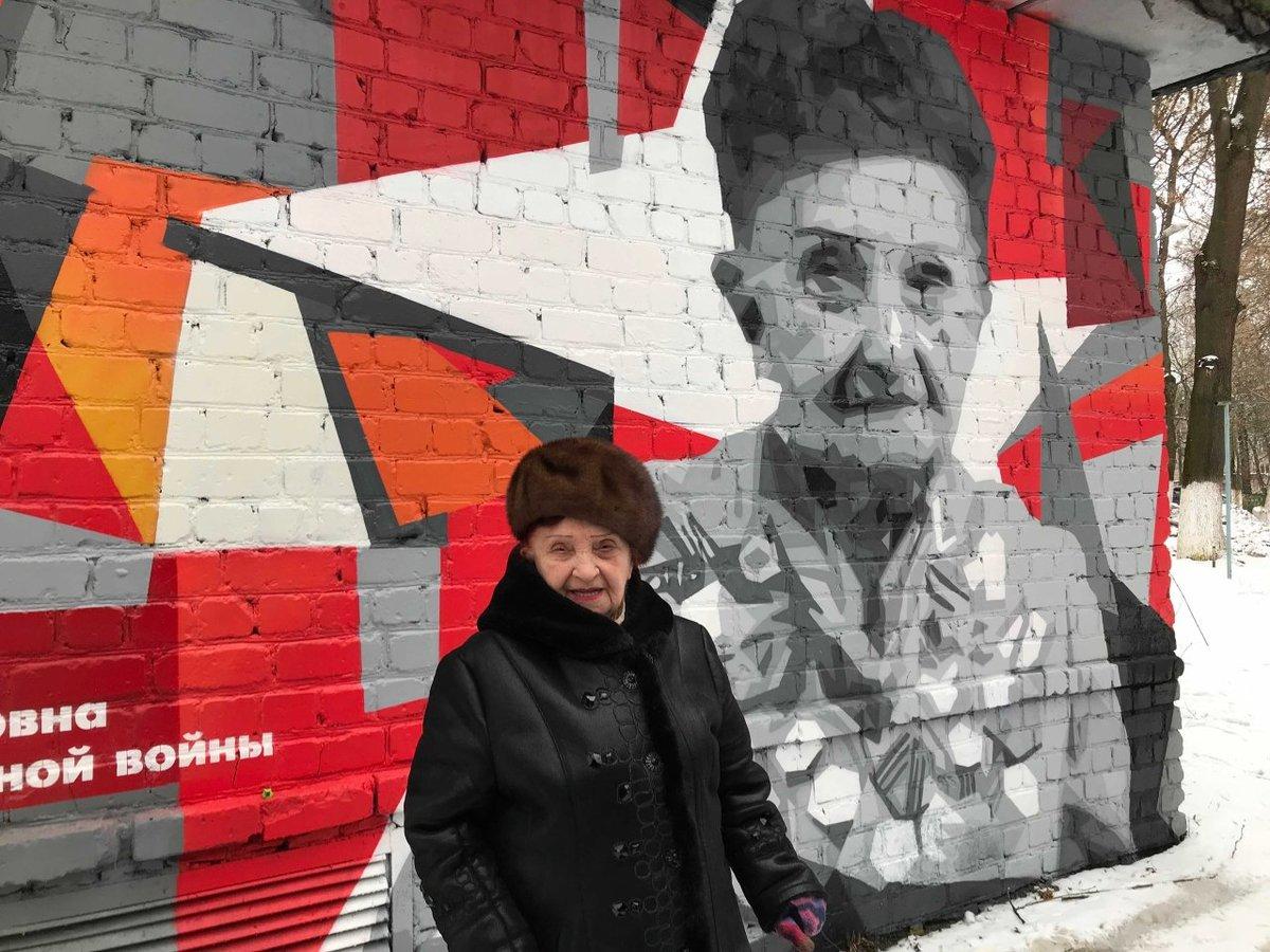 Портрет 96-летнего ветерана ВОВ Тамары Руновой появился на улице Сурикова - фото 1